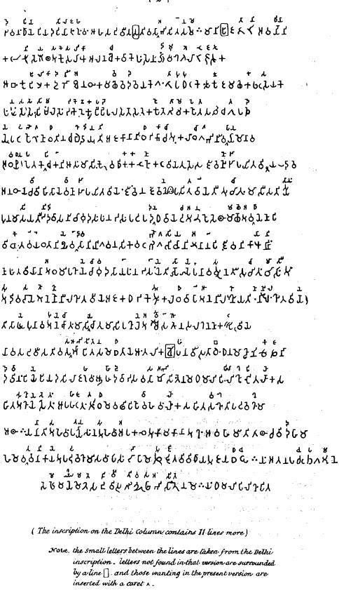 [ocr errors][ocr errors][merged small][ocr errors][ocr errors][ocr errors][ocr errors][ocr errors][ocr errors][ocr errors][ocr errors][ocr errors][ocr errors][ocr errors][ocr errors][ocr errors][ocr errors][ocr errors][ocr errors][ocr errors][ocr errors][ocr errors][ocr errors][ocr errors][ocr errors][ocr errors][ocr errors]