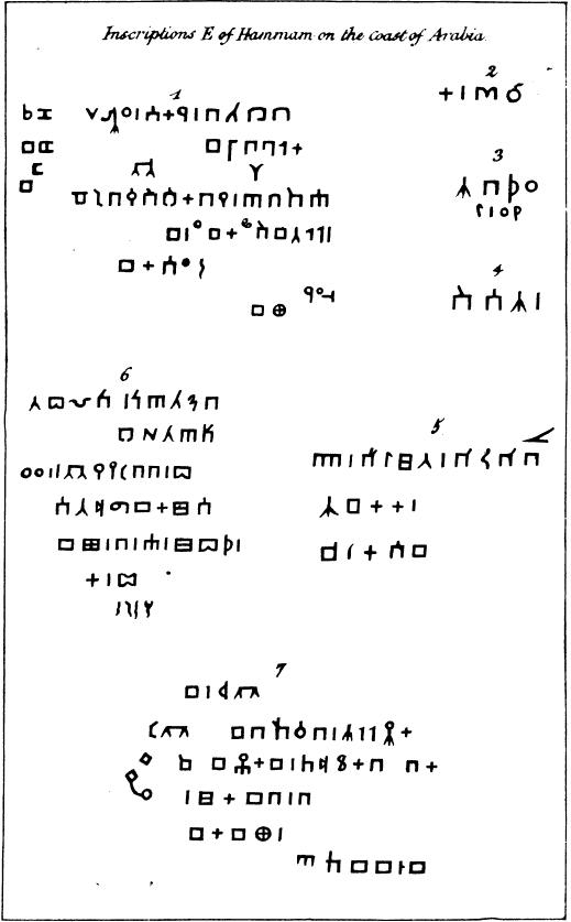 [graphic][graphic][ocr errors][ocr errors][ocr errors][ocr errors][ocr errors][ocr errors]