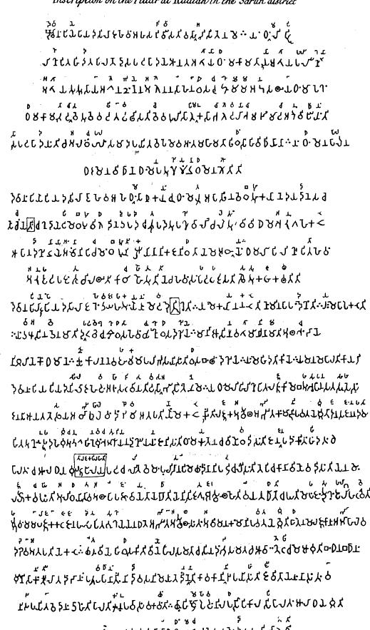 [ocr errors][ocr errors][graphic][ocr errors][graphic][graphic][ocr errors]