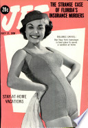 17 Jul 1958