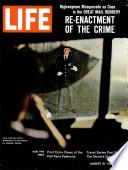 31 Aug 1962