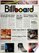 29 Aug 1981