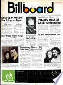 6 Sep 1975
