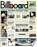 20 Apr 1996